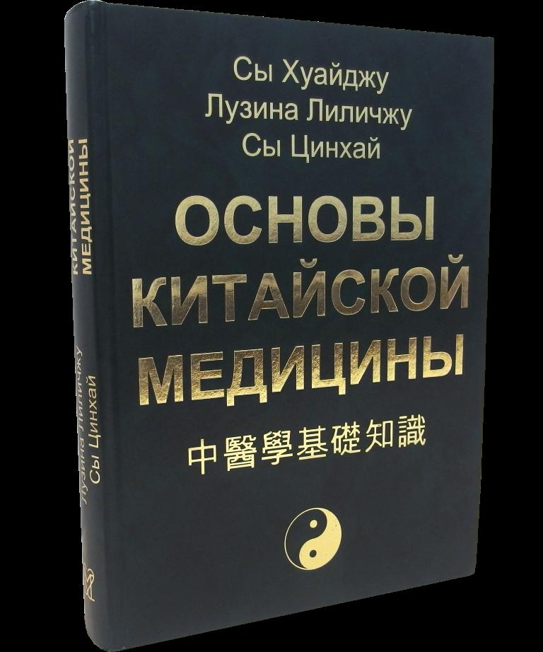 kniga_si