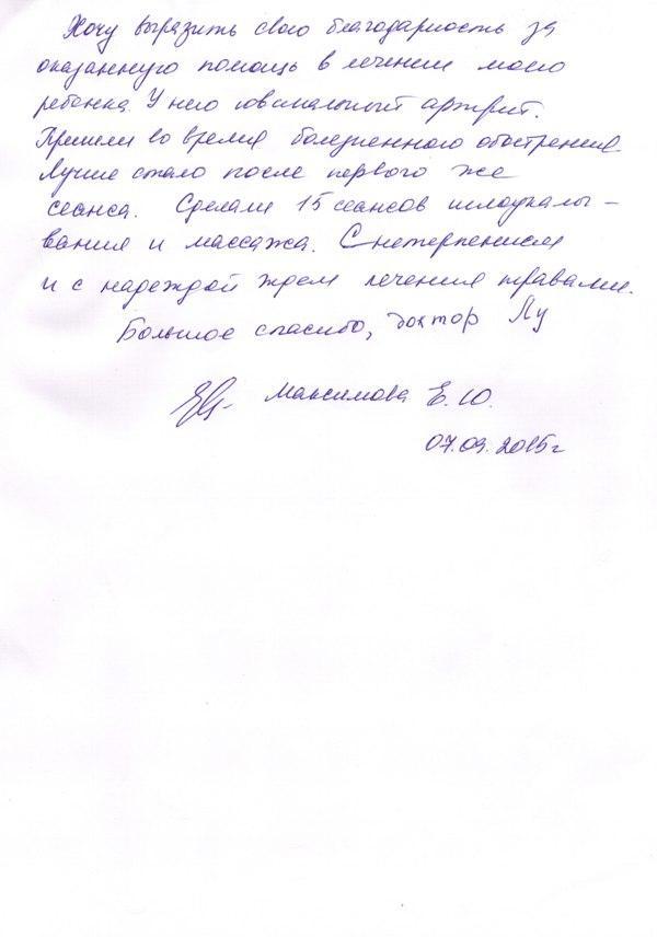 lu-minlya-testimonial20