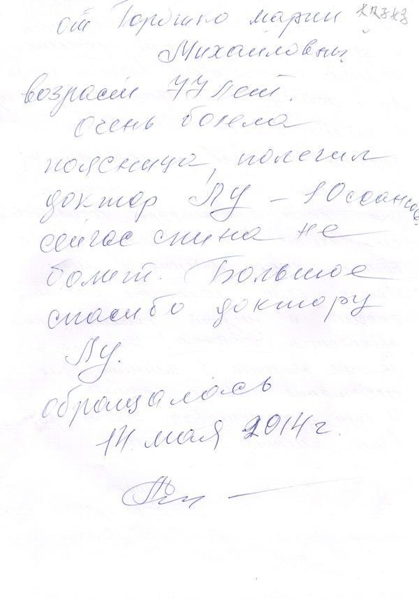 lu-minlya-testimonial23