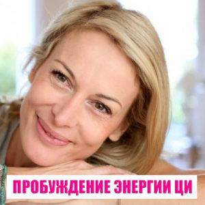 дева в улыбке