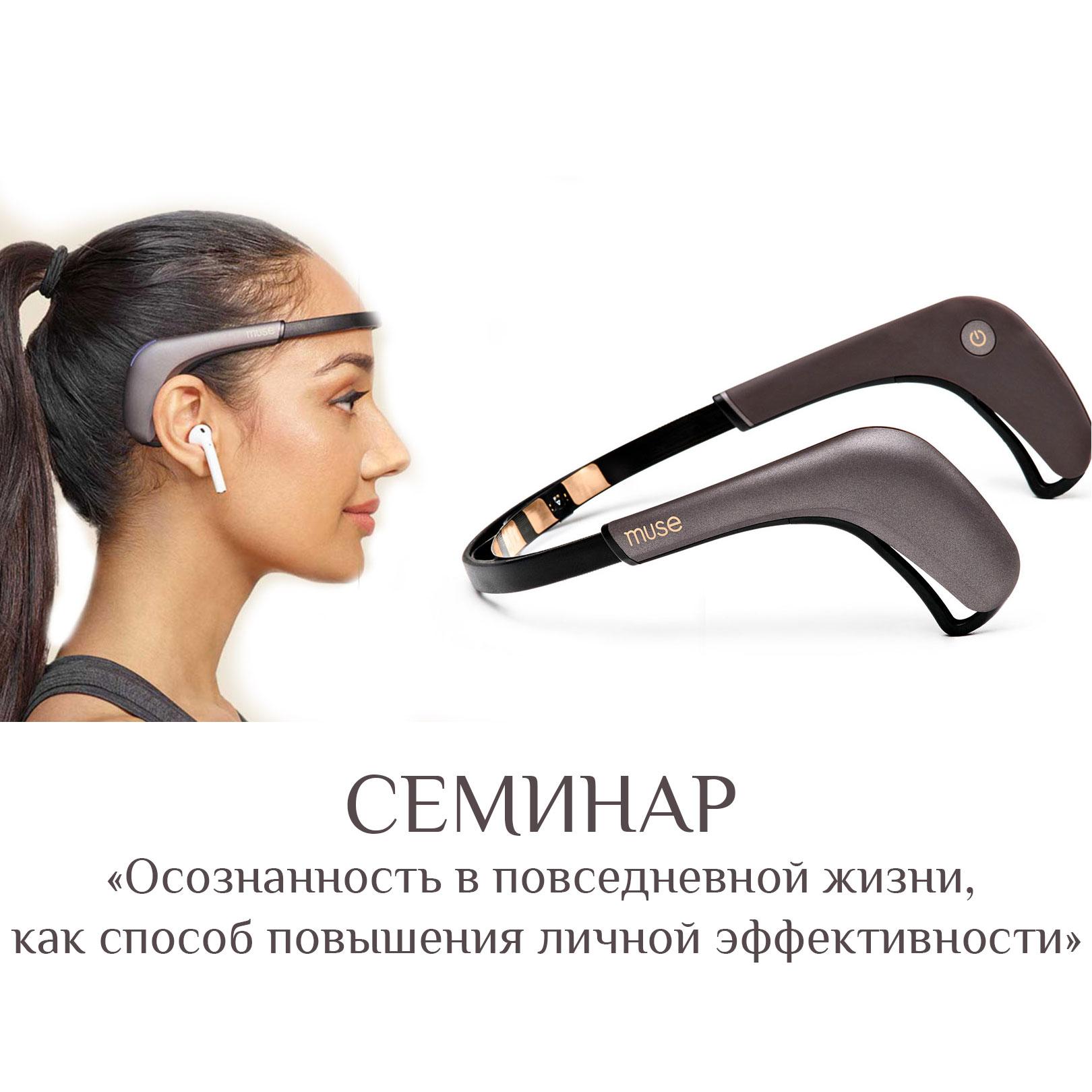 дева-в-очках-инста